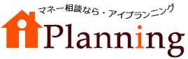 FP飯村久美オフィシャルサイト---東京都の女性ファイナンシャルプランナー
